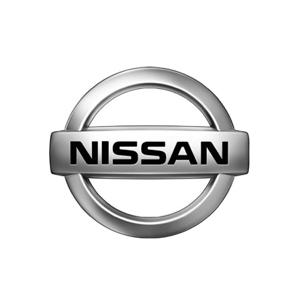 Coches eléctricos de la marca Nissan