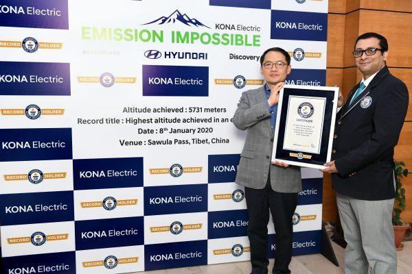 El nuevo Hyundai Kona ha logrado un Record World Guiness.