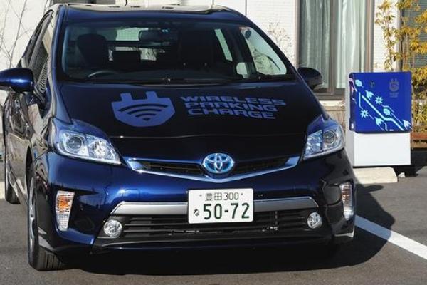 Toyota prepara un sistema Wi-Fi de carga eléctrica para 2017