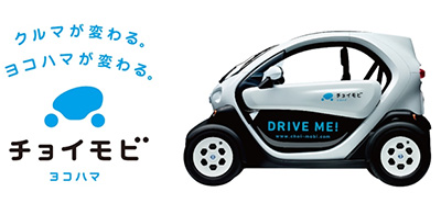 Nissan_choimobi